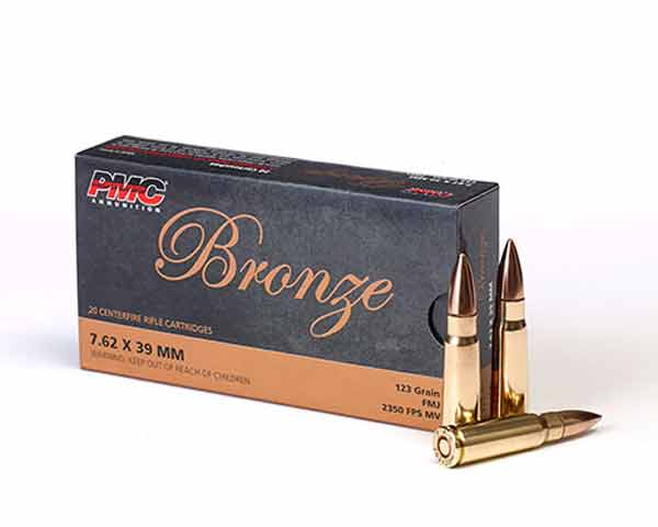 PMC Bronze 7.62x39 123 Grain FMJ Brass Case 762A (500 round case)