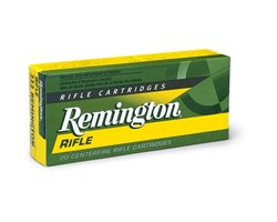 Remington 6.8 SPC 115 Gr L68R2 (200 round case)